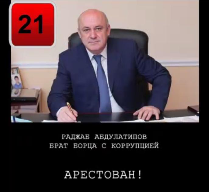 В СИЗО набирается полный кабинет министров фото