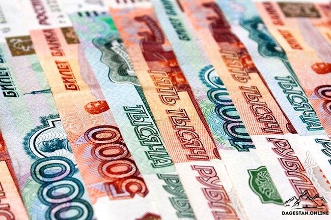 Финансовые махинации в ПФР по Каспийску фото