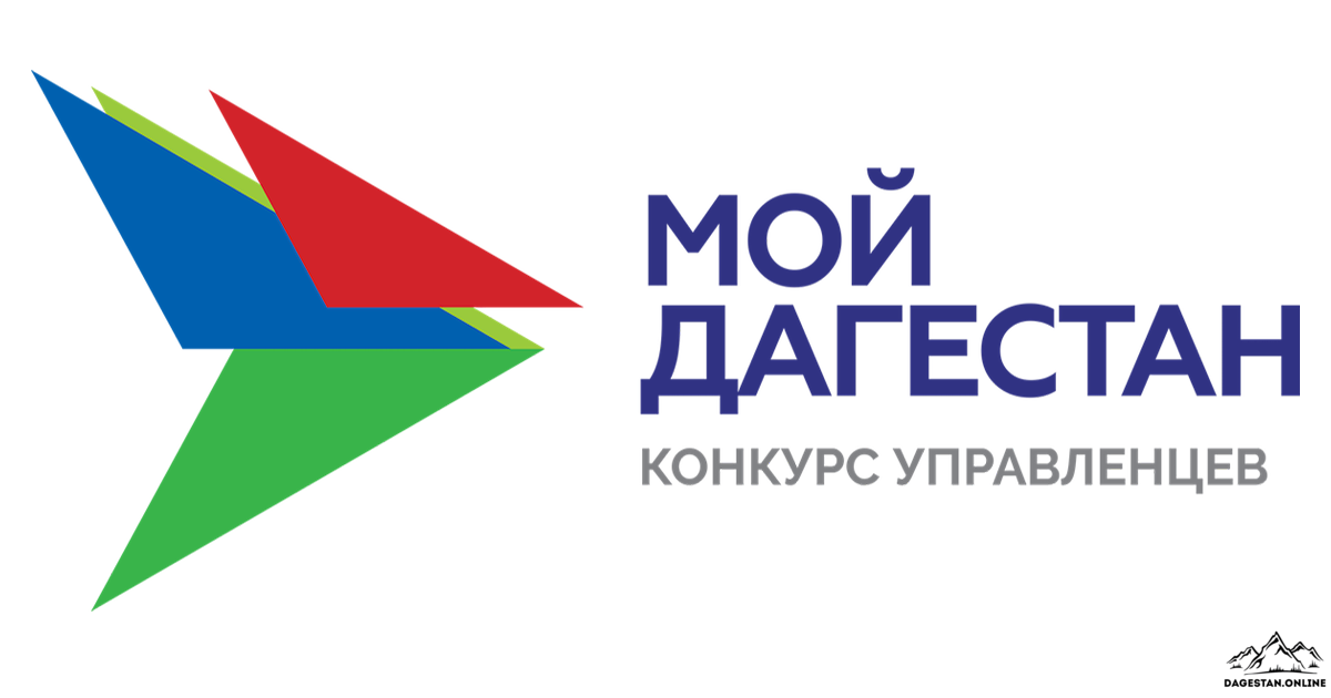 Будущие управленцы Дагестана фото