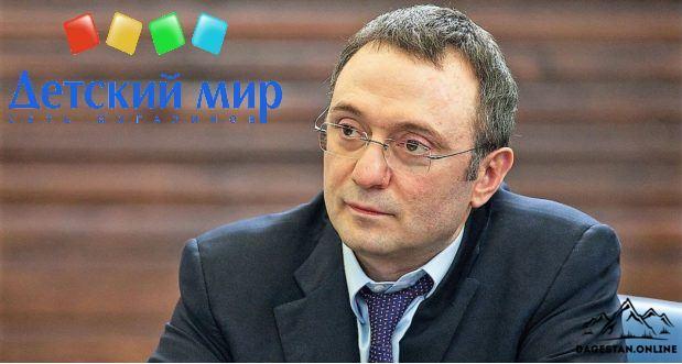 У Керимова новое бизнес увлечение фото
